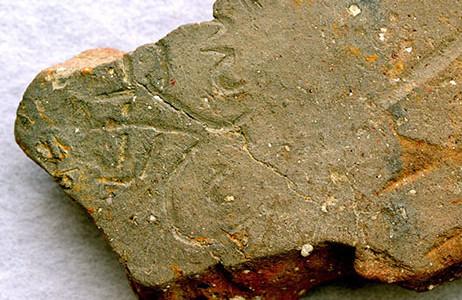 [LJ] Placa de argila com kanji