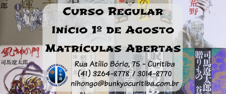 Curso Regular – Matrículas Abertas
